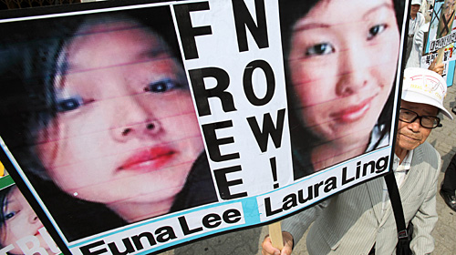 Free Euna Lee and Laura Ling!